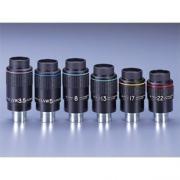"""Vixen Oculare LVW 17mm (1.25"""")"""