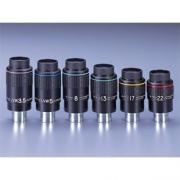 """Vixen Oculare LVW 8mm (1.25"""")"""