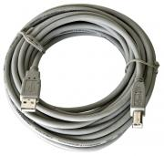Meade LPI/DSI USB 2.0 Cable 4,5m